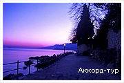 Курорт Опатия