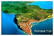 Курорт Порторож на Адриатическом море