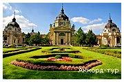 Проживание в отелях Будапешта