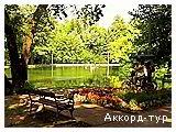 Цены на проживание в г.Мишкольц -Тапольце