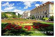 S PO Лечение и отдых на курорте Рогашка Слатина