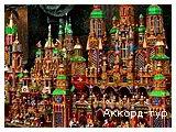 Ярмарки чудес:Краков, Дрезден, Прага, Вена и Будапешт !