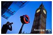 Ко дню 8 Марта С мечтою в Лондон !