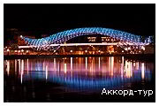 Новогодние огни Тбилиси !