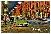 В Мюнхен с мечтой !