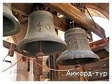 Авиа тур Снежная Болгария (Новогодний тур)