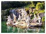 Детский тур Рим прекрасен всегда !