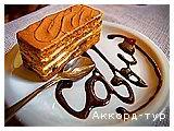 Ко дню 8 Марта Город со вкусом кофе