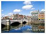 Ирландия: неделя по -королевски