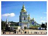 Киев – свидание со звездой