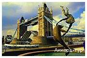 С мечтою в Лондон !(для школьников)