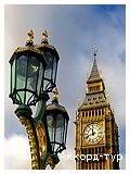 Лондон: выходные экстра класса (для школьников)